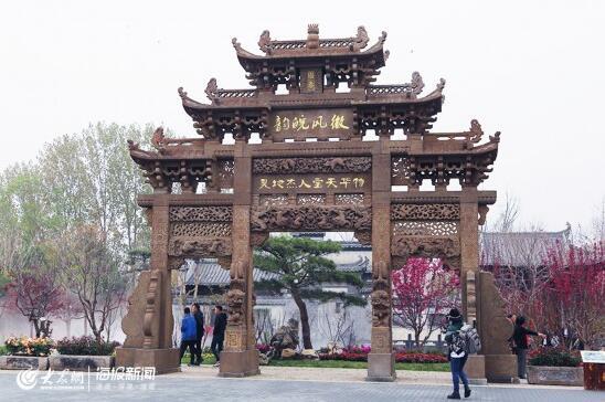 徽风皖韵漾京城——世园会安徽园让世界惊艳